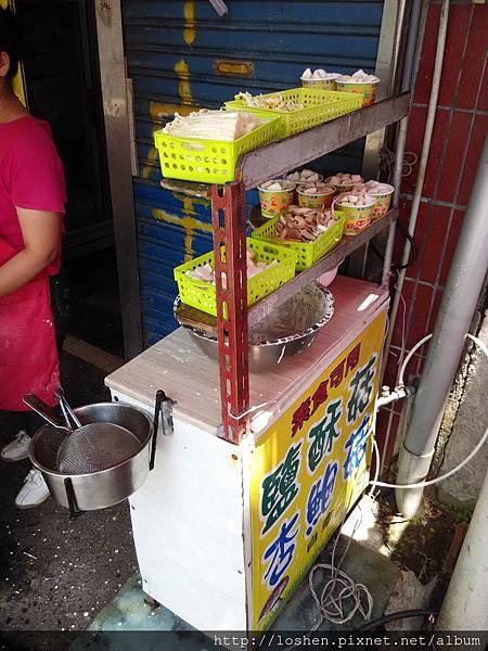 角板山-鹽酥菇創世達人秋香總店