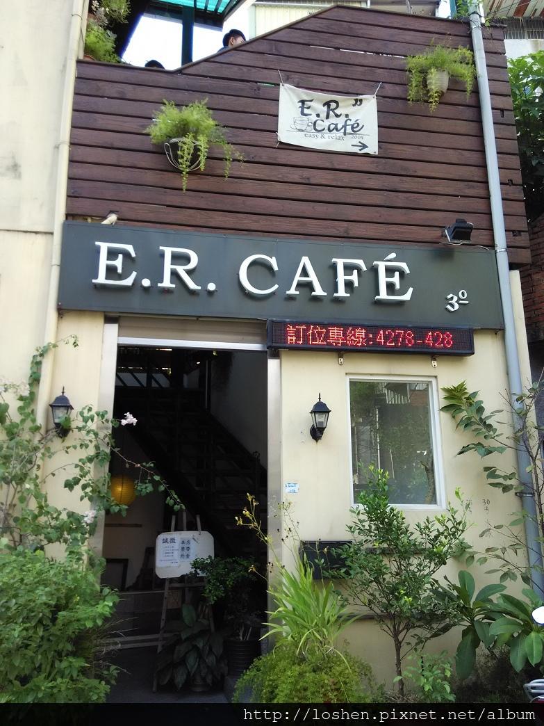 E.R.CAFE沙發咖啡