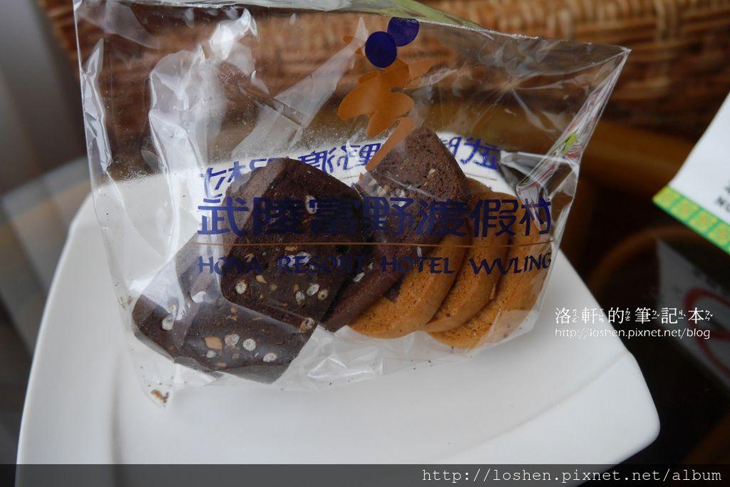 武陵農場-富野度假村