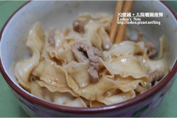 3Q麵浪花粄條-麻醬口味