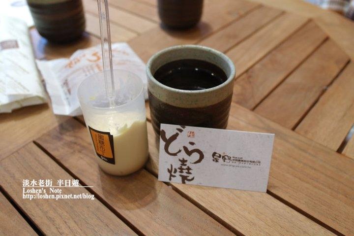 星野銅鑼燒-蜜糖布丁跟麥茶