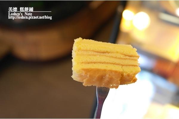 美德糕餅舖-黃金千層