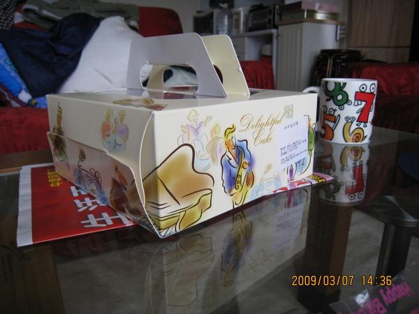 KC CAKE富迪卡波士頓蛋糕