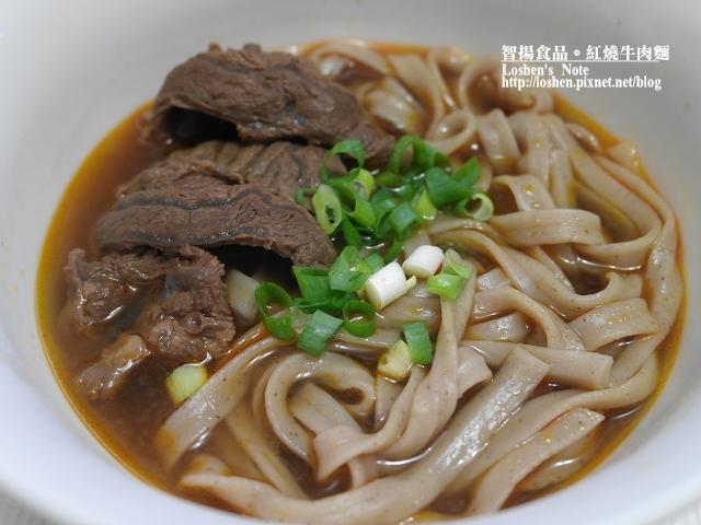 智揚食品-紅燒牛肉麵