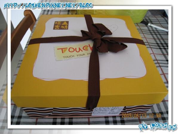 塔吉特千層專賣-精緻紙盒包裝