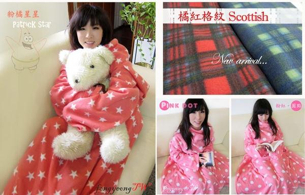 *100%台灣製*保暖袖毯/懶人毯*賣家圖片