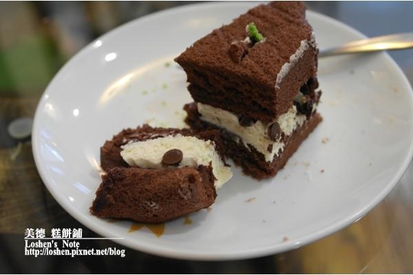 美德糕餅舖-巧克力鮮乳捲NT250