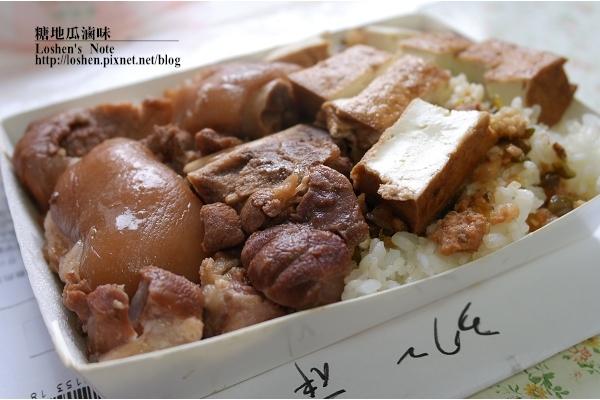 糖地瓜滷味-豬腳飯