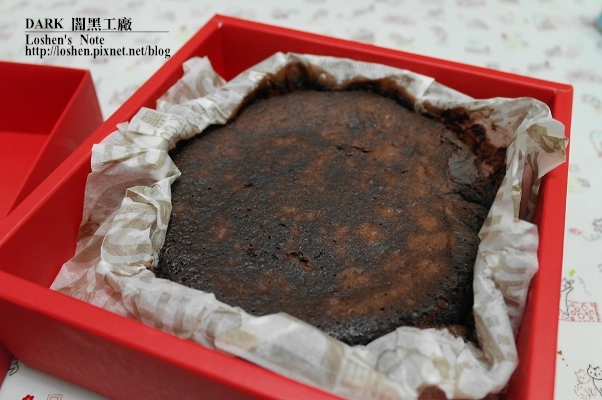 闇黑工場-3分熟蛋糕