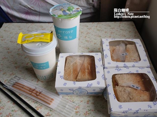 陽台咖啡-咖啡&三明治