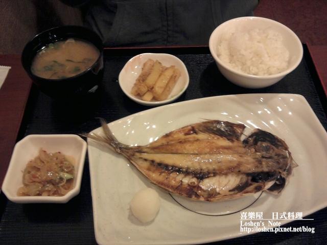 喜樂屋-竹筴魚套餐