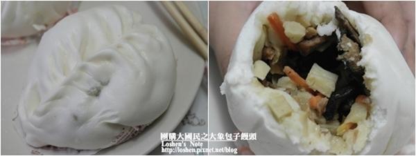 大象手做包子饅頭-香菇素筍包