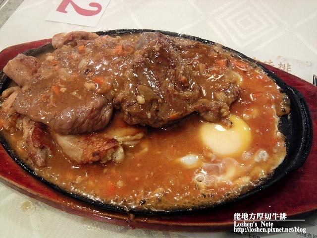 佬地方厚切牛排館-牛+雞排餐