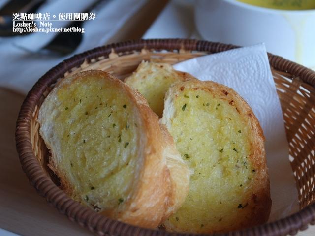 突點咖啡店-烤麵包
