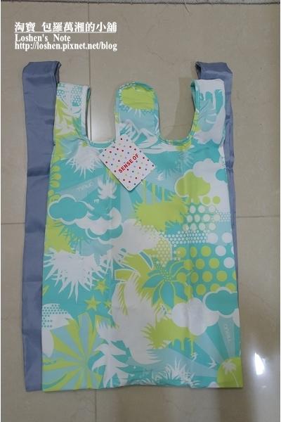 防潑水很夏天的購物袋