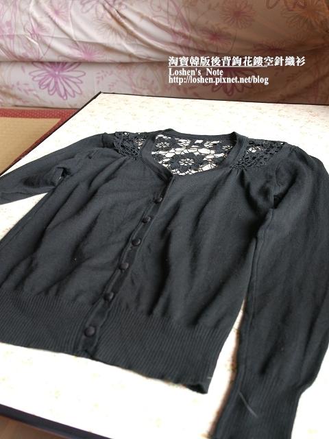 韓版後背鉤花鏤空針織衫