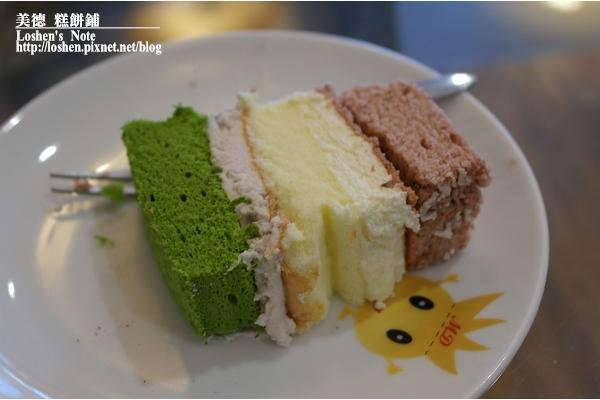 美德糕餅舖-三色蛋糕NT280