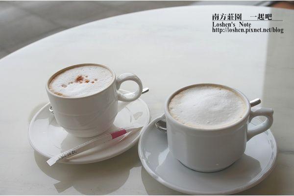 南方莊園的「一起吧」點的兩杯咖啡