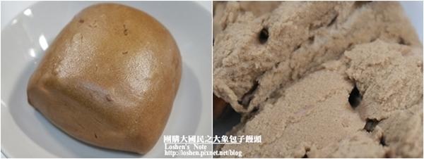 大象手做包子饅頭-黑糖包
