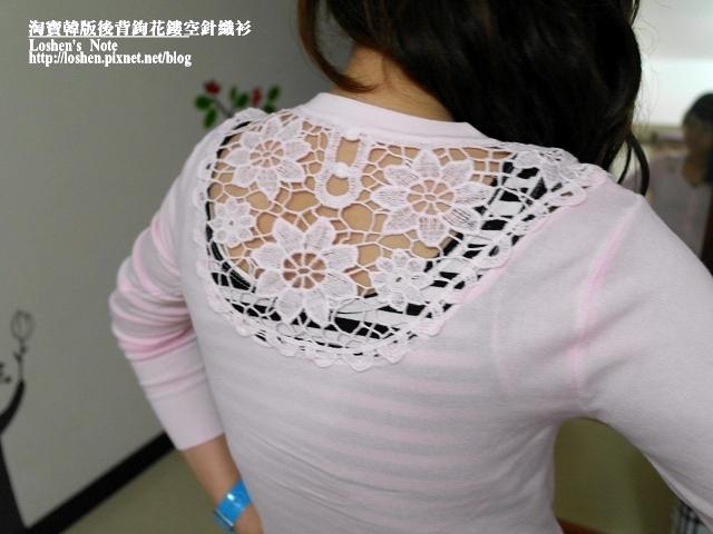 淘寶韓版後背鉤花鏤空針織衫
