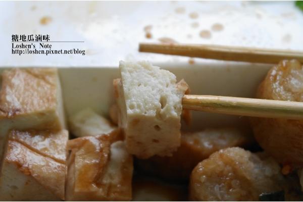 糖地瓜滷味之百頁豆腐