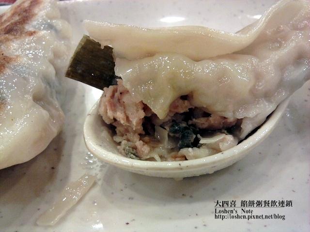 大四喜餡餅粥-鍋貼