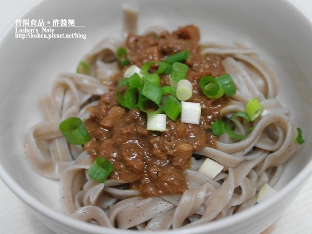 智揚食品-酢醬麵