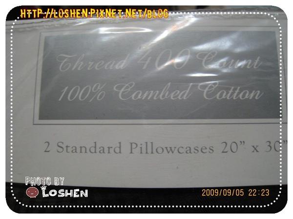 大都會床包-枕套$150