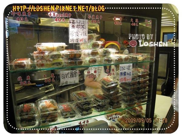 老賊壽司-門口的櫥窗壽司2