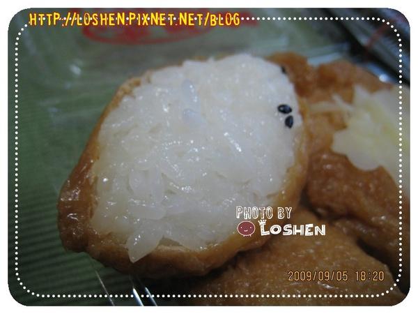 老賊壽司-豆皮壽司