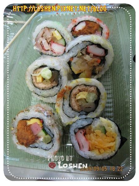 老賊壽司-綜合花壽司