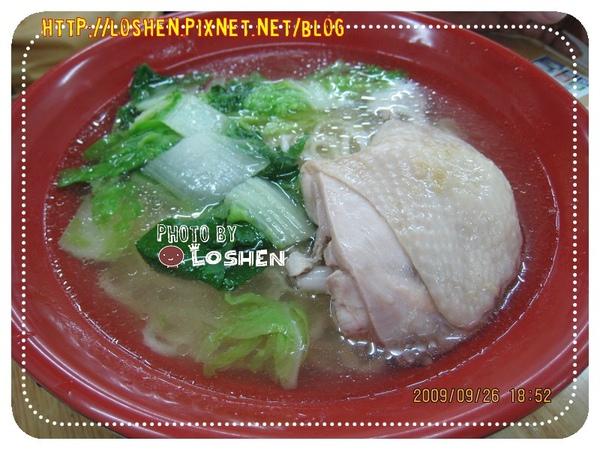 兄弟麵館-紹興雞麵