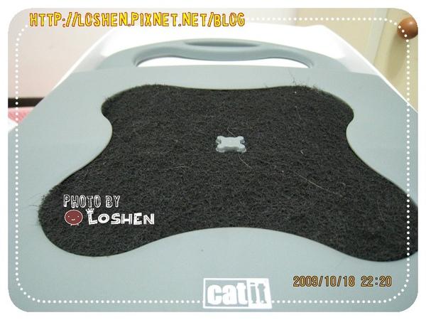 赫根˙Hagen Catit半掀式貓砂屋-活性碳