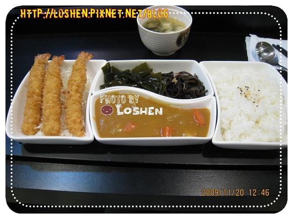 三隻小豬-日式咖哩炸蝦定食