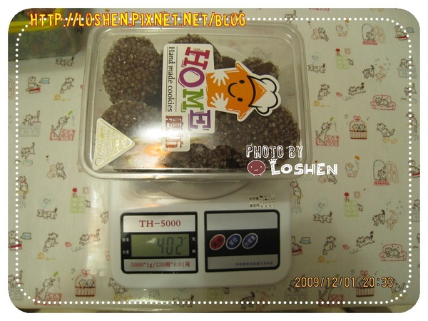 Home磨坊-晶鑽巧克力重量