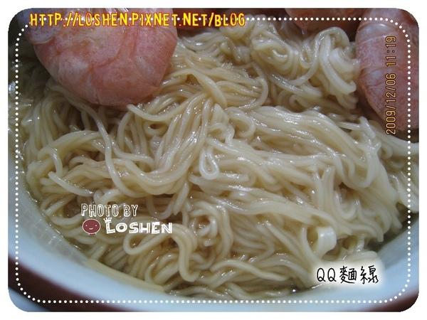 阿舍食堂-qq麵線麻油