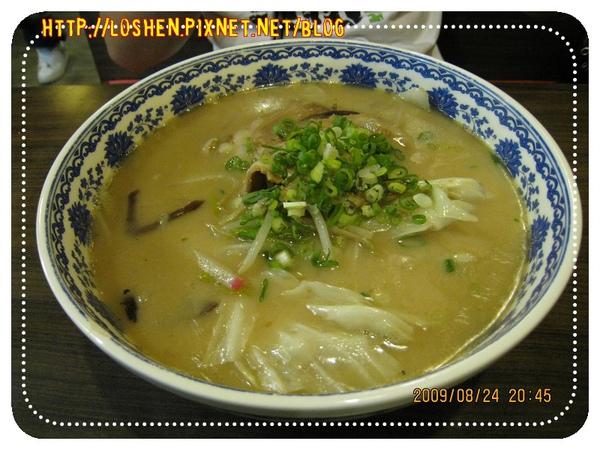 伊太郎-味增叉燒拉麵