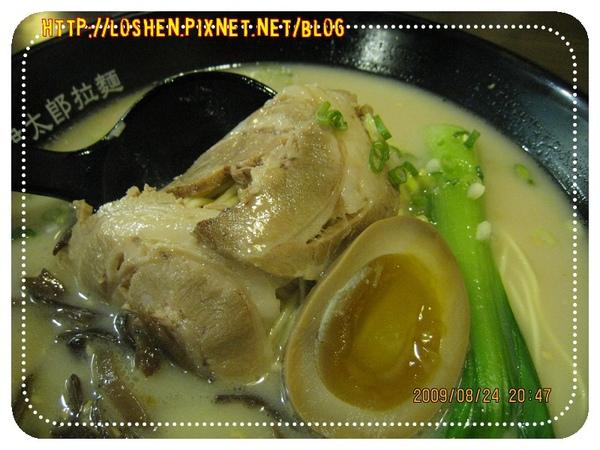 伊太郎-黃金蛋+叉燒肉近拍