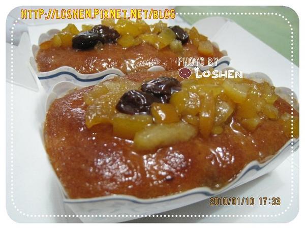 法蘭四季-歐式酒釀香橙水果蛋糕