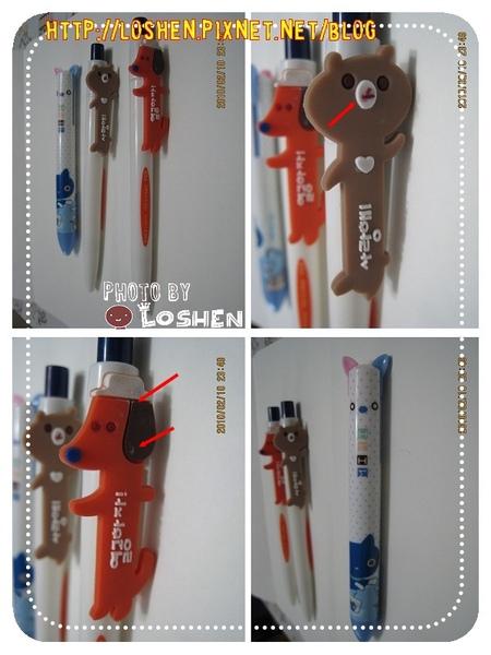 Q-liao日韓風格文具生活館-貓耳筆+可愛動物原子筆
