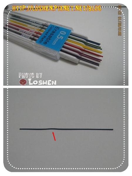 Q-liao日韓風格文具生活館-彩色筆心