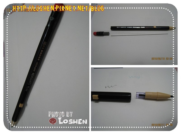 Q-liao日韓風格文具生活館-免削免按免壓自動鉛筆