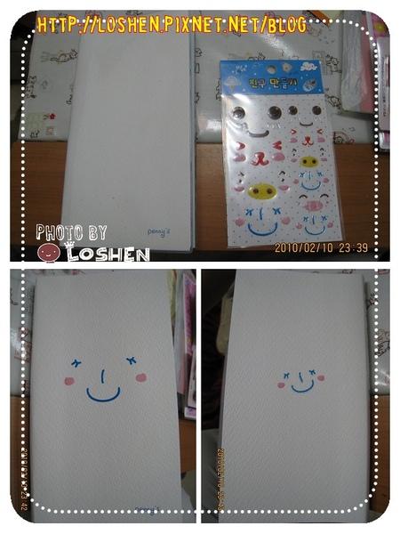Q-liao日韓風格文具生活館-表情貼紙