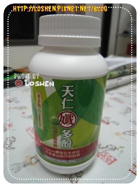 天仁茗茶纖多酚山茶花綠茶錠