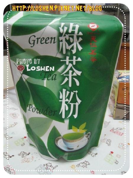 天仁茗茶-綠茶粉