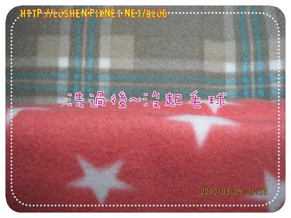 *100%台灣製*保暖袖毯/懶人毯*洗過後近拍