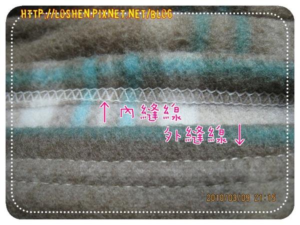 *100%台灣製*保暖袖毯/懶人毯*縫線