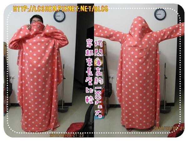 *100%台灣製*保暖袖毯/懶人毯*毯子長度比