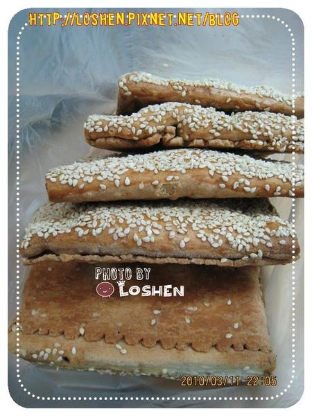 新疆餅-五個排排站