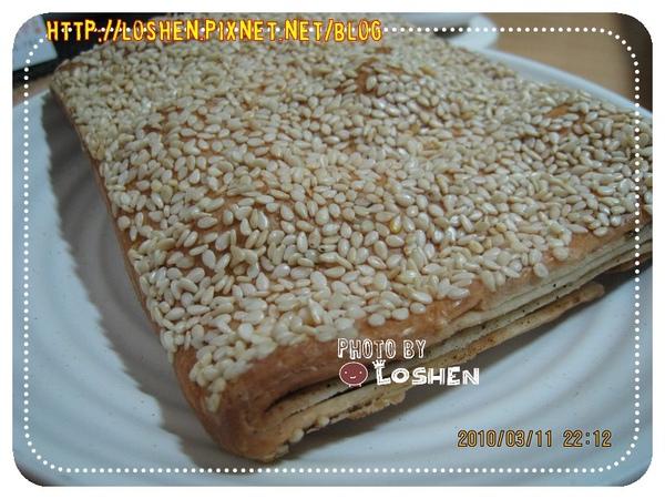 新疆餅-上面灑滿芝麻
